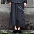 2016 Nueva manera del verano del tobillo pantalones de la longitud pantalones harem marea pantalones rectos de pierna ancha del bordado 100% algodón trajes del cantante