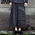 2016 verão de moda de Nova maré calças perna larga calças retas de comprimento no tornozelo bordado 100% algodão harem pants trajes cantor