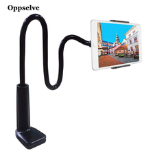 Universal Flexible Holder Long Arm Lazy Mobile Phone Gooseneck Stand Holder Stents Bed Desktop Tables Clip Bracket For Phone choyo 2227 m4 double clip lazy desktop flexible neck clip holder for mp4 mobil phone pda psp