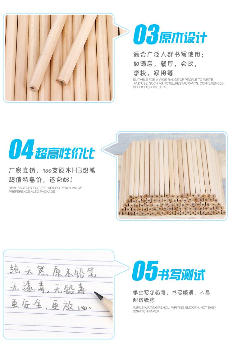 Standard Pencils [ 100 Piece Lot ] 6