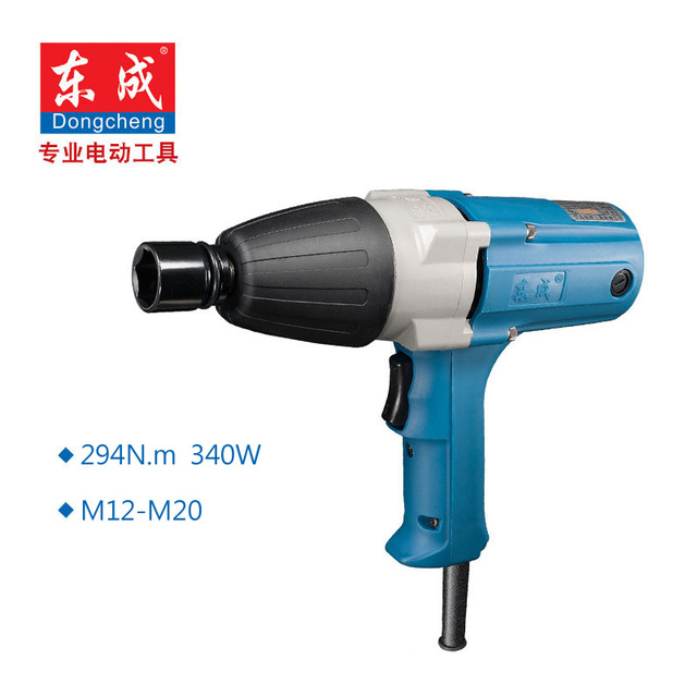 294 N M Electric Wrench 340w Impact M12 M20 Arbor 12 7mm Output Shaft 1 2 Free 24mm Sleeve