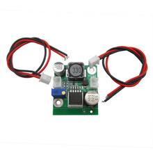 New Ultra-Small LM2596S ADJ DC-DC 4-40V to 1.5-35V Step-down Power Supply Module 3A + Plug Wire