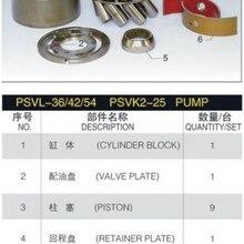 Buy kubota pump parts and get free shipping on AliExpress com