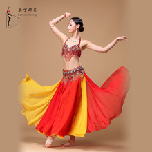 Embroidery Belly Dance Oriental Dance Costumes Belly Dance Costumes Set  Bra Belt Skirt