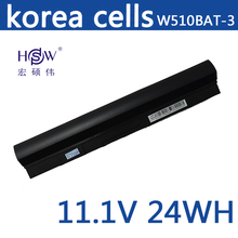 Bateria Do Portátil para CLEVO Fhjitsu HSW 6 87 W510S 42F2 W510BAT 3 Bateria para baterias de laptop W510LU W510S W515LU bateria