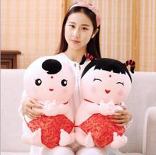 WYZHY Wedding porcelain doll Chinese style creative cartoon plush toy 40cm