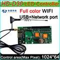 HD-D30 полноцветная СВЕТОДИОДНАЯ Вывеска Контроллер, поддержка WI-FI, сети RJ45, U-disk, стрип-типа видео экран контроллера
