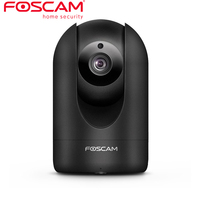 Foscam R2 1080P HD Pan and Tilt PnP Wireless IP Camera with WDR 6x Digital Zoom 110 Wide Viewing Angle Enhanced Two way Audio