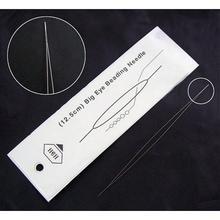 Большой Глаз Изогнутые Иглы для бус швейная игла шнуром легко изготовления драгоценностей скучно серебряные Цвет 12,5 см Прямая доставка Оптовая продажа