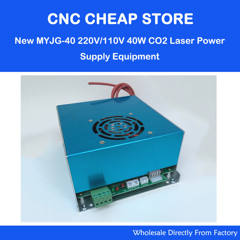 New MYJG-40 220V/110V 40W CO2 Laser Power Supply PSU Equipment For DIY Engraver/ Engraving Cutting Laser Machine K40 3020 3040 myjg 40 220v 110v 40w co2 laser power supply psu equipment for co2 laser engraver engraving cutting machine shenhui k40