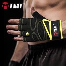TMT Sports Fitness Glove для женщин Мужчины Бодибилдинг Вес Подъемные акцизные перчатки Дышащие Anti Slip Gym Fingerless Gloves