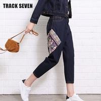 New TRACK SEVEN Unique Design Women Haren Pants H5325 National Style Spring Low Waist Plug Size
