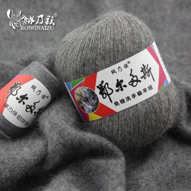 China, Famosa Marca de Alta Calidad de lavado de Lana Tejido A Mano ...