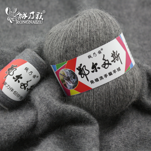 China Famous Brand High Quality Cashmere Mink Yarns Free Shrink