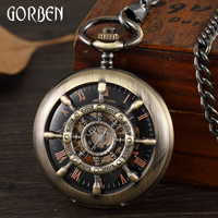 Vintage Roman Number Rudder Design Mechanical Pocket Watch Men Unique Double sided Steampunk Bronze Pocket Watch With Chain Gift