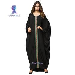 Повседневное рукав «летучая мышь» халаты для Для женщин мусульманских плюс Размеры Макси длинное платье Арабские Дубай Рамадан одежды