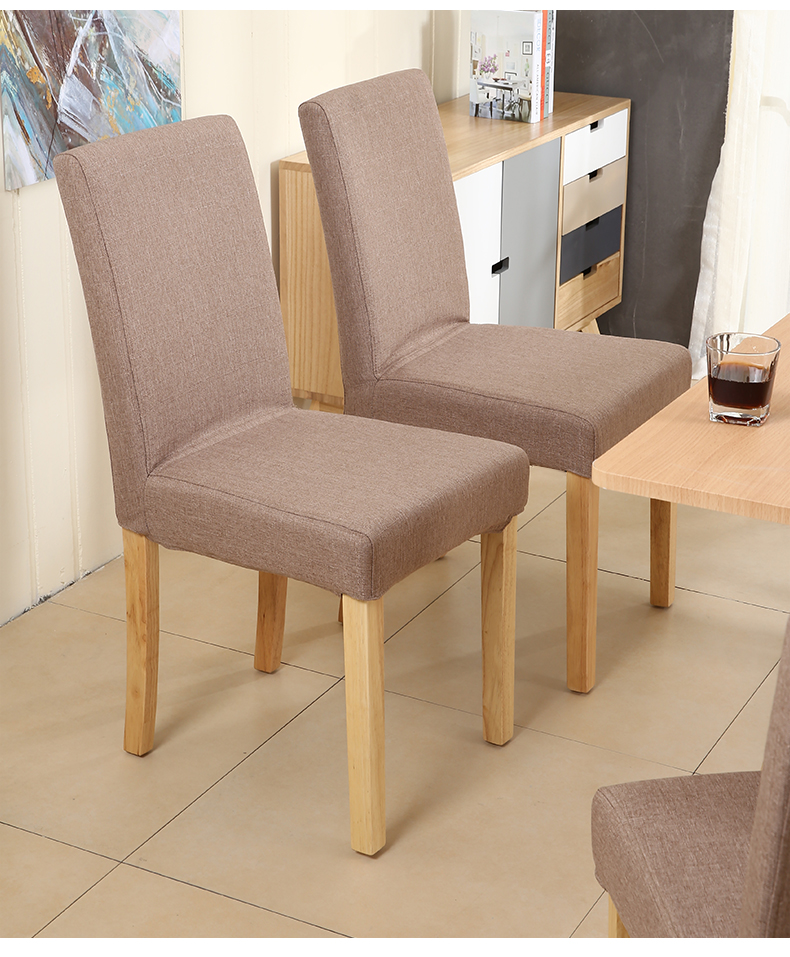 Modern simple solid wood dining chair disassembly restaurant chair home removable wash cloth cover dinette hotel dining chair plastic dining chair can be stacked the home is back chair negotiate chair hotel office chair