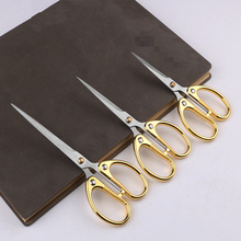 1 Pcs/Lot Professional Sewing Scissors Cuts Straight and Fabric Clothing Tailors Household Stationery office scissors