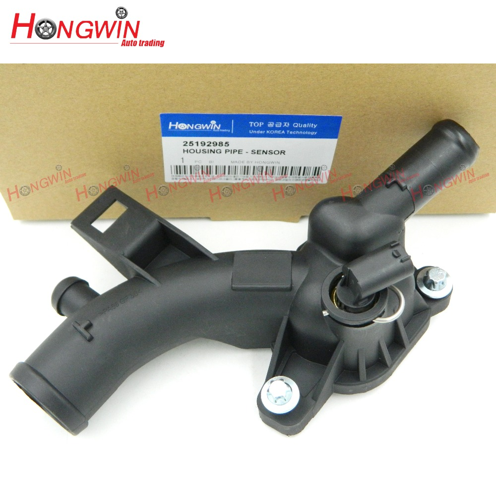 Genuine No.25192985 Thermostat Housing Water Pump Outlet For Opel Astra J Adam Corsa D Meriva B A14XEL A14XER 1338022 55562048Genuine No.25192985 Thermostat Housing Water Pump Outlet For Opel Astra J Adam Corsa D Meriva B A14XEL A14XER 1338022 55562048