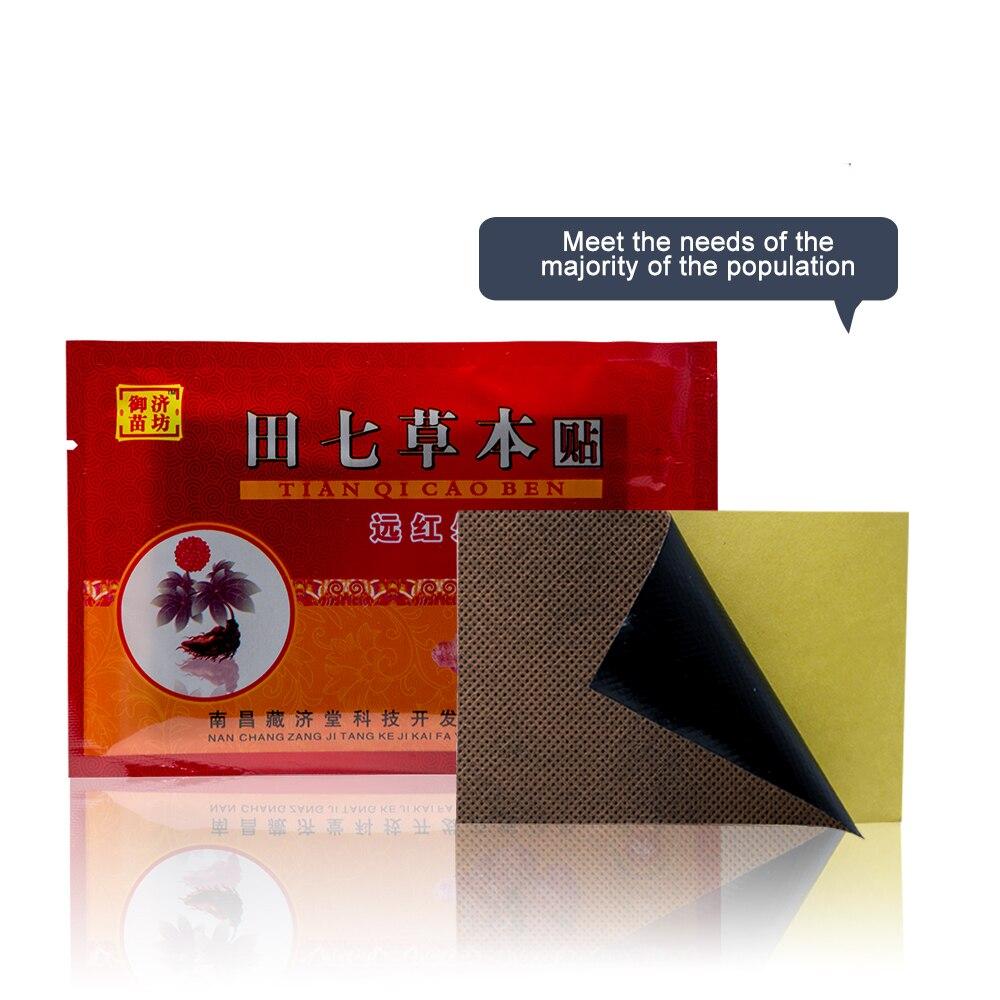 6 қапшық Қытайдың ауырсынуын емдеуге - Денсаулық сақтау - фото 3