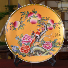 Exquisite Chinese Archaistic Famille Rose Porcelain Plate Painted With Peaches and Flowers