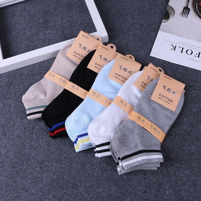 5pairs /lot cotton Men Socks Male Spring Summer Low Cut Ankle Socks Student Short Dress Socks mens designer color socks S052