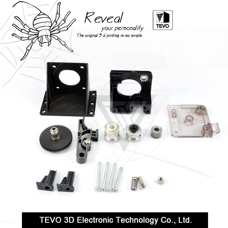Prix pour 3D Imprimante pièces TEVO Noir Veuve Titan Extrudeuse Entièrement Kits Titan Extrudeuse pour 1.75mm 3D imprimante extrudeuse pour J-tête bowden