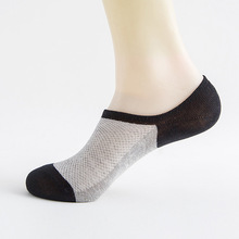 Cotton Breathable Non-slip Socks