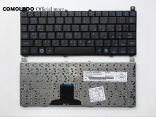 цены AR Arabic keyboard for TOSHIBA NB100 NB101 NB105 black laptop keyboard AR Layout