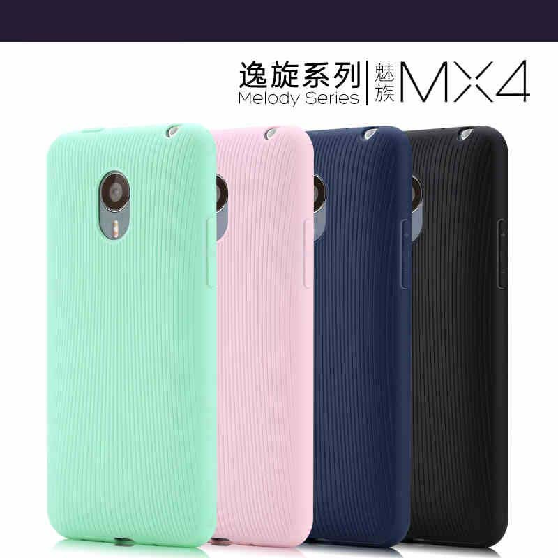 For Meizu MX4 Original famous Brand 4 Colors Best Cheap Soft TPU Silicon Rubber Back Cover