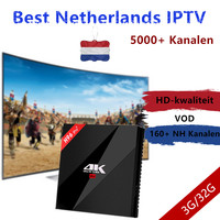 Netherlands IPTV H96 Pro Android 7 0 TV Box IPTV Holland Europe IPTV 5000 Channels Amlogic