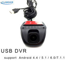 Car Radio USB Port  car camera dash cam full hd Android DVD Player USB 2.0 DVR For Android 4.4 Android 5.1 Android 6.0 OS