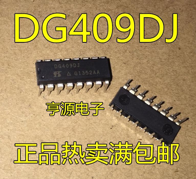 Price DG409DJ