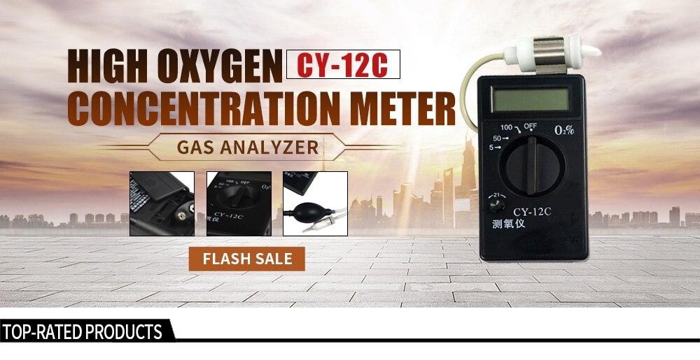 03-CY-12C_01