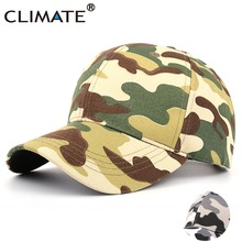 fdd961f6 CLIMATE 2018 Cool Dancer Army Camouflage Baseball Caps Youth Adult Meisai  Disguise Military Fans HipHop Sport