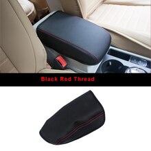 Супер волоконно-кожаная накладка на подлокотник для автомобиля, консоль для подлокотника, аксессуары для Volkswagen VW Tiguan Mk2