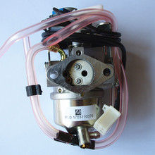Buy kipor ig2600 generator parts and get free shipping on AliExpress com