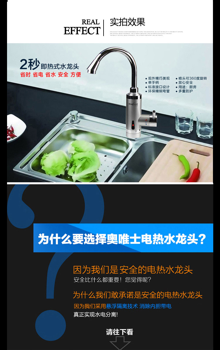 2018 Sale New Arrival Ce Ul Hot Sales Instant Tankless Electric Lpg Water Heater Faucet Kitchen Heating Tap With Led Eu Plug