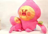 40cm Japanese Anime Kiwaii Kobito Dukan Fairy Peach Plush Toys Throw Pillow Soft Baby Toys