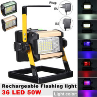 Smuxi 36 LED Floodlights Rechargeable 4 Modes LED Flood Lights Spot Camping Portable Outdoor Flashing Lamp EU/US plug 2400LM