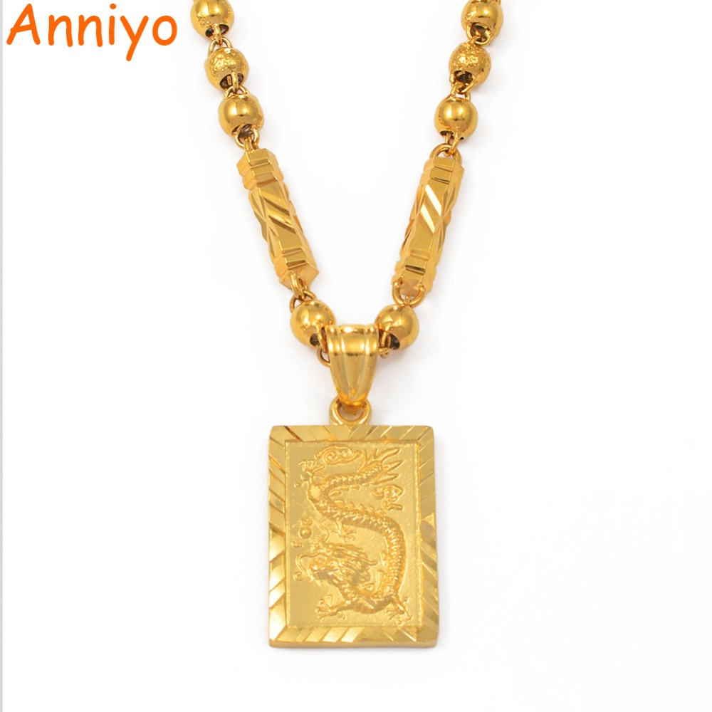 Anniyo Mens Dragon Pendant and Ball Beads Chain Necklaces Gold Color Jewelry for Father or Husbands Gift  #006809PAnniyo Mens Dragon Pendant and Ball Beads Chain Necklaces Gold Color Jewelry for Father or Husbands Gift  #006809P