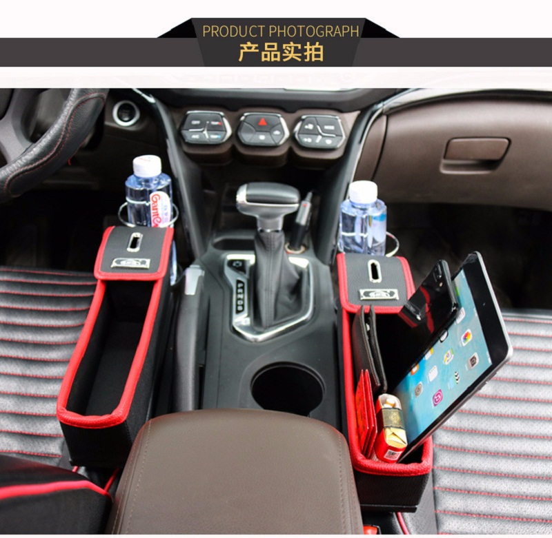2pcs/lot Car Seat Gap Leather Storage Box Coin Cell Phone Wallet Key Storage Bag Cup Holder Seat Slit Storage Box