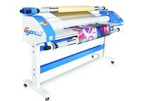 Best Lamination Machine 1600Mm Cold Roll Laminator Wide Format Post And Banner Laminator Cylinder