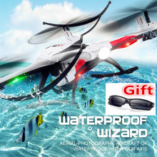 JJRC H31 Waterproof RC Drone Resistance To Fall RC Quadcopter RC Helicopter 2.4G 4CH Drones 6Axis Helicopter