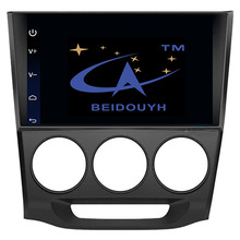 BEIDOUYH Android Car GPS Navigation for HONDA CRIDER 2013 -2016 Support rear view camera/DVR/can-bus/OBD/RDS Radio Navigators