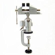 mini table torno vise Universal Aluminum Alloy 360 degree rotating cnc milling machine bench vise clamp