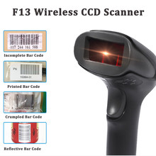 NETUM Wireless Barcode Scanner High Speed Scanning Bar Code On Adhesive Sticker And Printed Paper HW-F13(China)