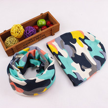 Baby Hat Nice Camo Print Cotton Children Hat Scarf Collar Spring Baby Cap Kids Boys Girls Beanies Infant Toddler Hats Set