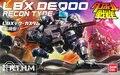 Bandai Danball Senki пластиковая модель 008 LBX Deqoo пользовательские ( наблюдение тип ) масштабная модель
