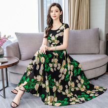 New Style Fahsion Women Female Bohemian Wind Holiday Short Sleeve O Neck Beach Chiffon Dress